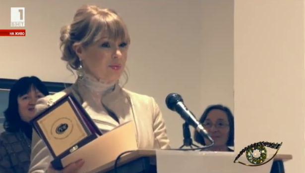 Отблизо с Мира получи специалната награда на СБЖ в категория Телевизионна журналистика