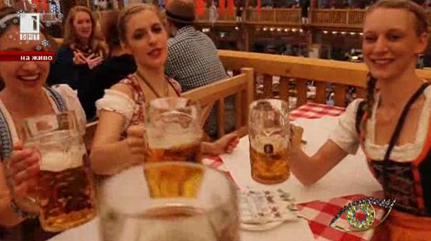 Светът отблизо: Германия