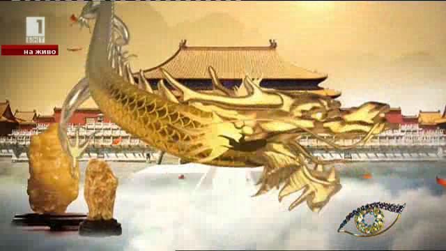 Китай - страна на могъщи императори, забранени градове и велики открития
