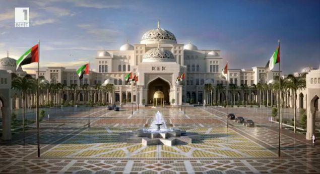 Дневникът на червенокосата: най-красивите президентски дворци в света
