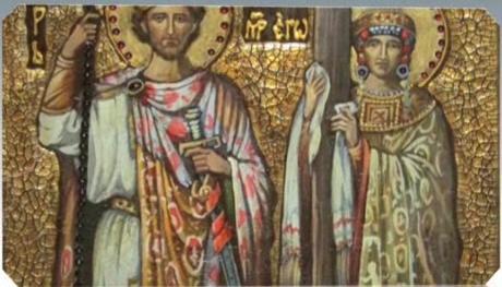 За традициите на празника на Св. равноапостоли Константин и Елена
