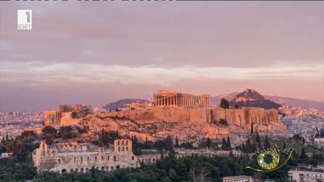 В Светът отблизо: Гърция