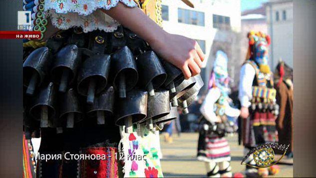 Аз снимам България - през обектива на децата