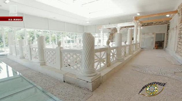Вила Армира - едно от най-древните кътчета в Ивайловград