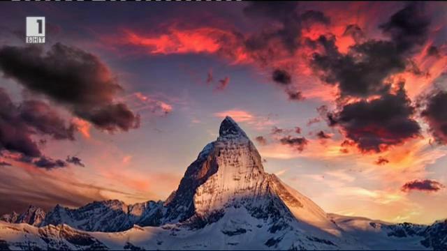 Да покориш връх, още преди да си роден