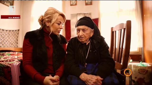 Столетниците на България: баба Пена