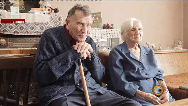 Столетниците на България: баба Траянка и дядо Иван