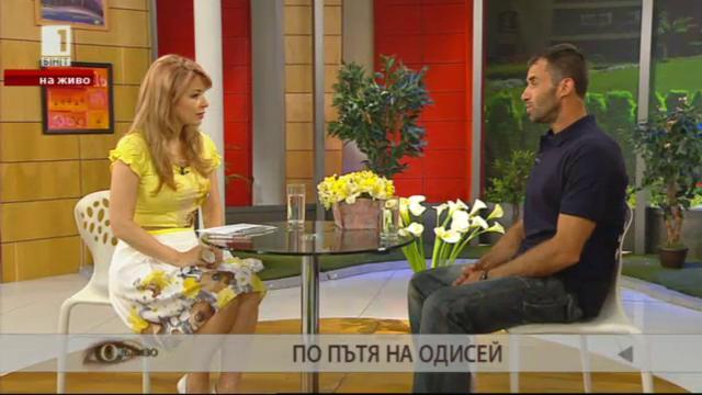 С каяк по света или Боян Николов за пътя на Одисей