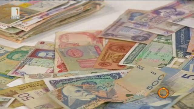 Огнян Ангелов и неговата колекция от банкноти
