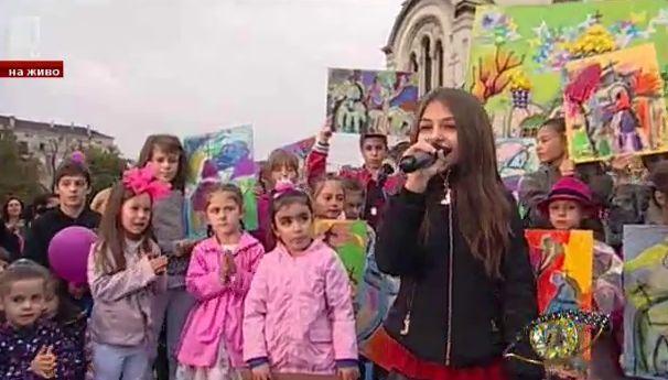 Химнът на Детска Евровизия 2015