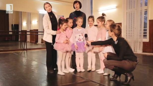 Професия балерина - от мечтата до сцената