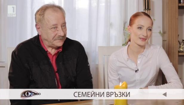 Петко и Марта Петкови в Семейни връзки