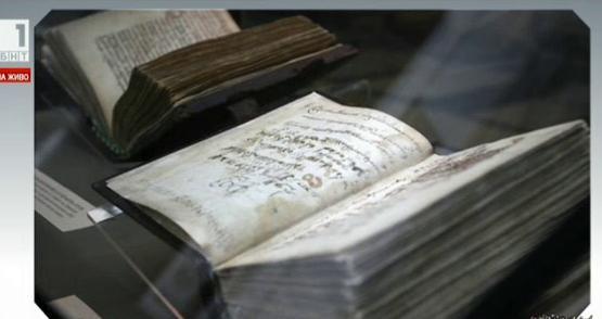"""Как можем да спасяваме книги като ги """"консервираме""""?"""