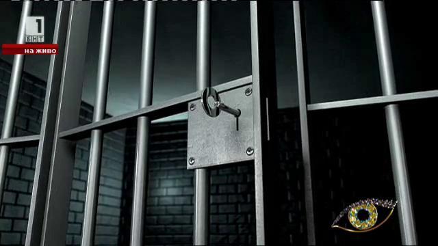 Най-странните затвори по света