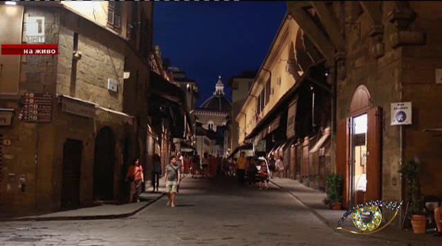 """""""Светът отблизо"""": Флоренция"""