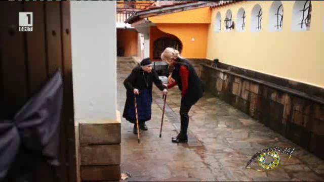 Мъдрите съвети на столетницата баба Пена