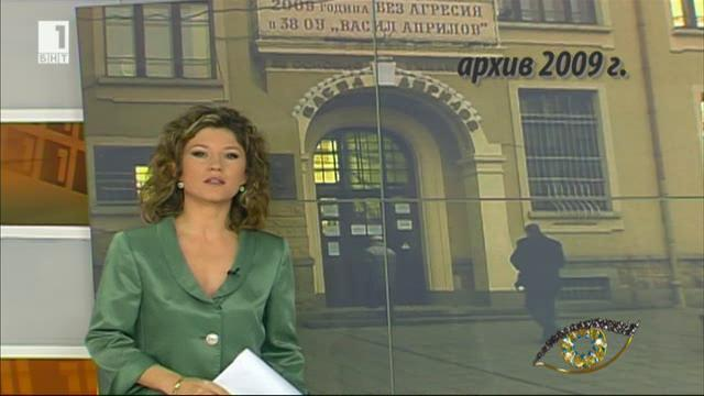 Къде са те сега: Юлия Манолова