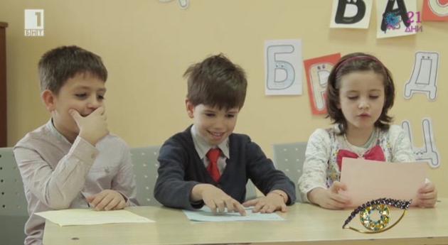 Изостава ли часовникът на образователната ни система?