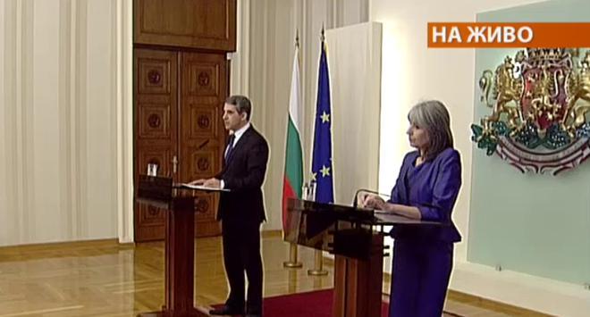 Президентът Плевнелиев и вицепрезидентът Попова отговарят на журналистически въпроси