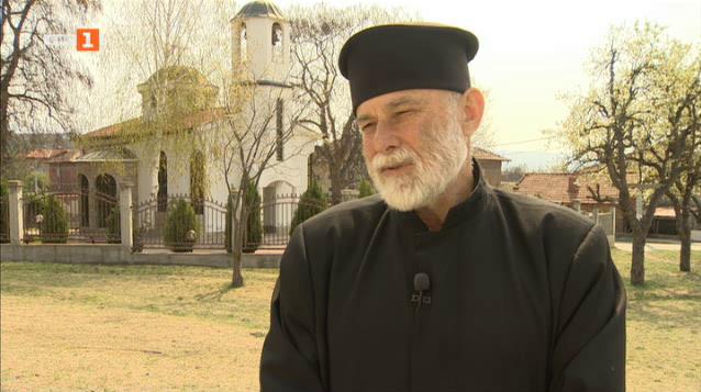 Личната история на един селски свещеник