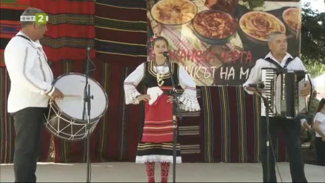 Откакто свят светува: фолклорният фестивал в Шишковци
