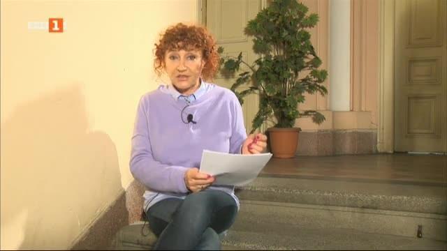 Организирана българо-румънска схема за застрахователни измами