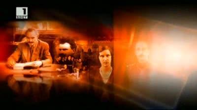 Памет.bg: Забравените командири - документална поредица - 8 юни 2013