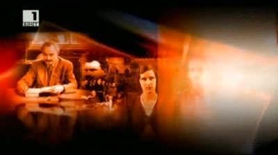 Памет.bg: Забравените командири - документална поредица - 15 юни 2013