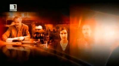 Памет.bg: Забравените командири - документална поредица - 22 юни 2013