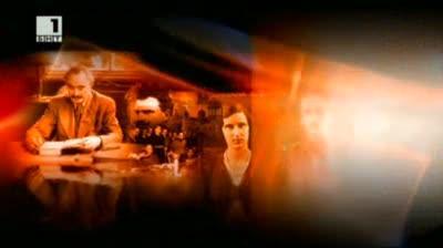 Памет.bg: Забравените командири - документална поредица - 25 май 2013