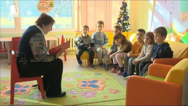 Приказки от баба, разказани в Пловдив