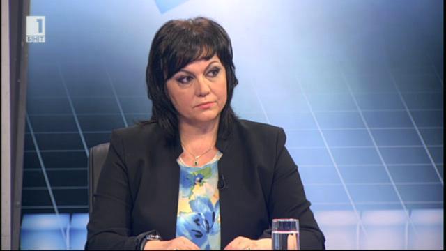 Корнелия Нинова: Политически сили злоупотребиха с трагедията на хората в Мизия