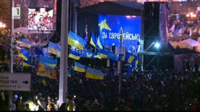 Площадите на Украйна