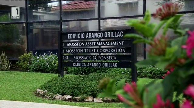 Панама пейпърс - тайните пари на големите