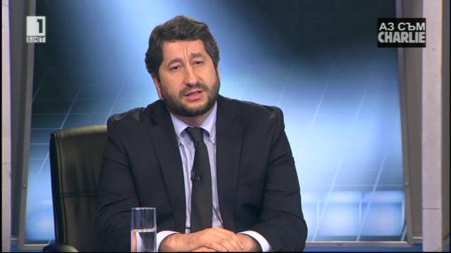 Министър Христо Иванов: Обществото е готово за съдебната реформа