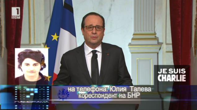 Последна информация за развръзката със заложническата криза в Париж