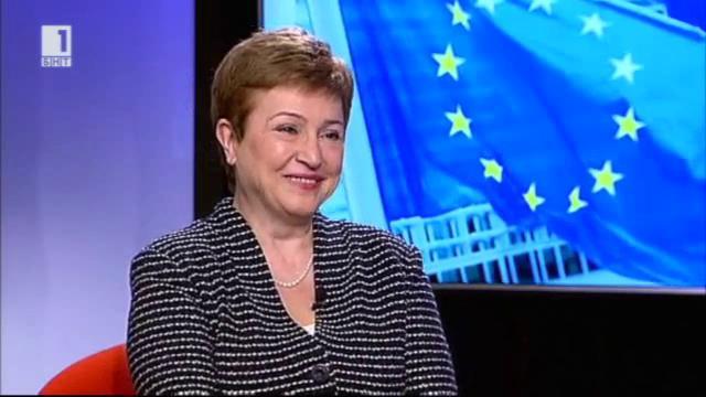 Кристалина Георгиева: Заедно сме по-силни