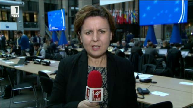 Европа и България: след срещата на върха в Брюксел