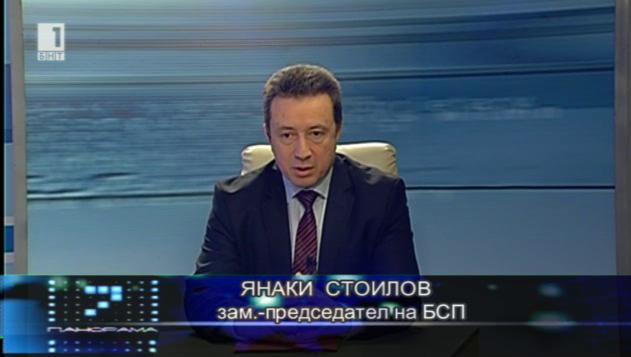 Ще атакува ли опозицията – Янаки Стоилов