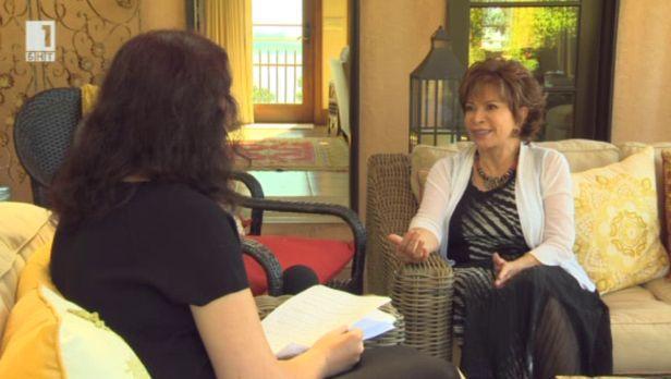 Исабел Алиенде: Ако те е страх от нещо - направи го!