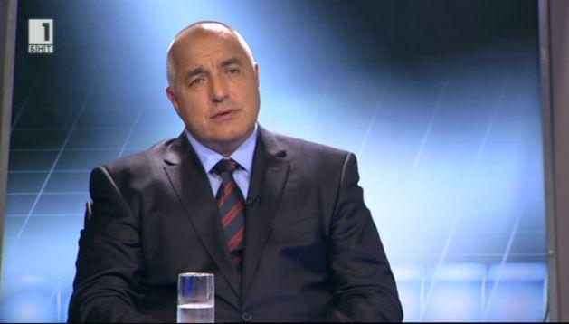 Борисов: Тази година беше златна за ГЕРБ, ужасна за държавата