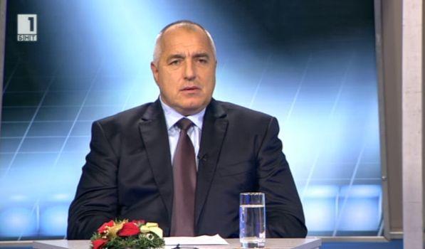 Бойко Борисов: Никой не пипа парите на хората