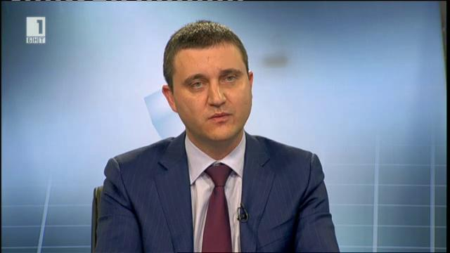 Владислав Горанов: 8 млрд. евро дълг ни е необходим, за да си плащаме сметките