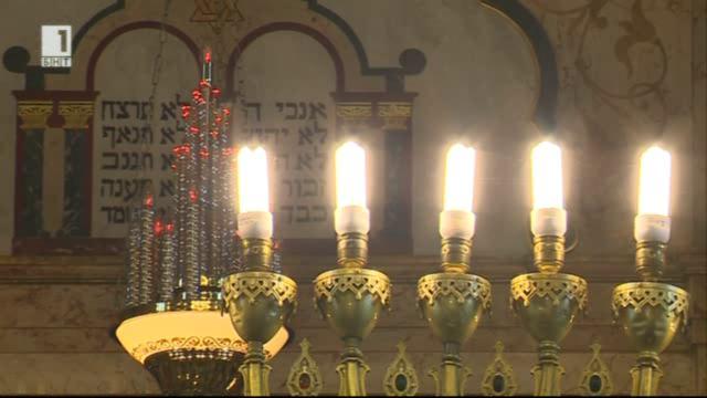 Манастир и синагога – религия в света на конфликтите