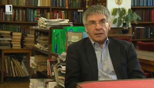 Византия в нас – руският професор Сергей Иванов