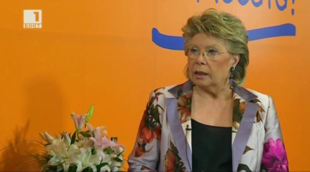 Олигархията е враг на демокрацията - вицепрезидентът на Европейската комисия Вивиан Рединг