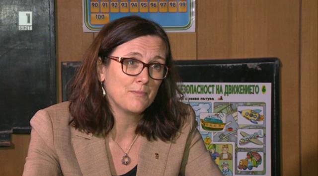 Сесилия Малмстрьом: Помощта на ЕС за България е съвсем реална