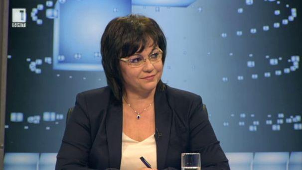 Корнелия Нинова: Правителството трябва да увеличи публичните инвестиции