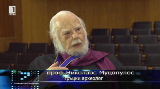 Гръцкият професор и българският цар – Николаос Муцопулос, откривателят на гроба на Самуил