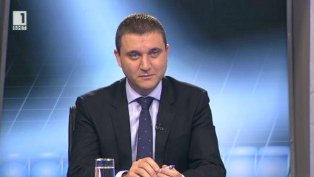 Владислав Горанов: Бюджет в името на реалността